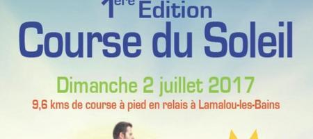 21/06/17 – Course du Soleil à Lamalou-les-Bains